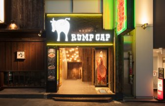 RUMP CAP 渋谷店 外観