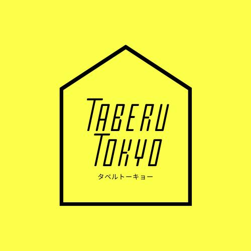 TABERU TOKYO ロゴ