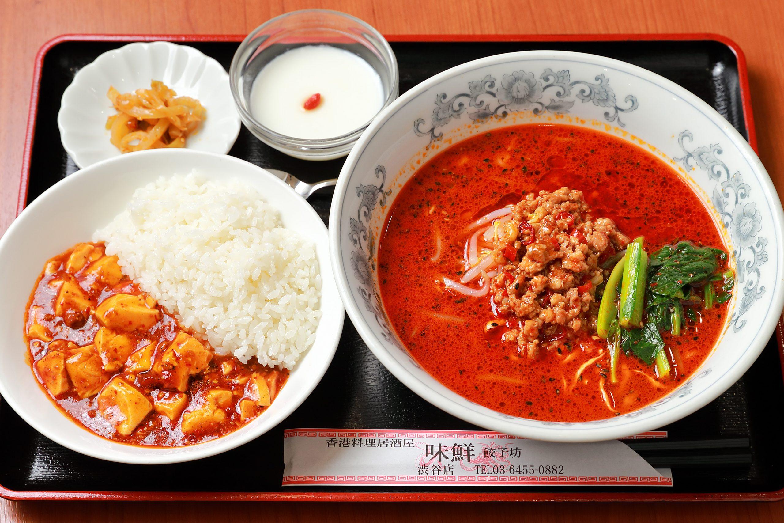 坦々麺&麻婆丼セット