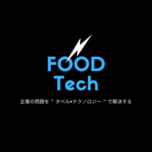 FOOD Tech ロゴ