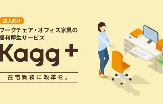 Kagg+