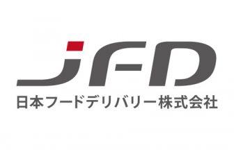 JFD ロゴ